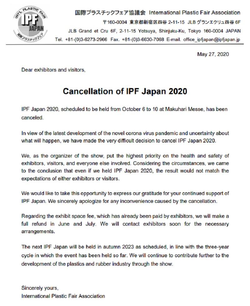 Отмена выставки IPF в 2020 году в Японии