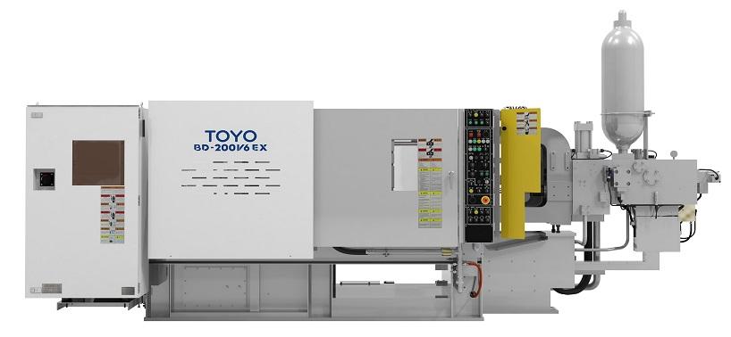 Литьевая машина для цветных металлов на 200 тонн