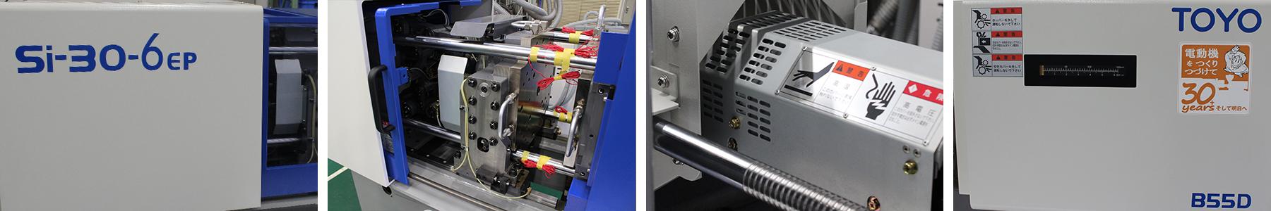 Фотографии термопластавтомата для точного литья пластмасс
