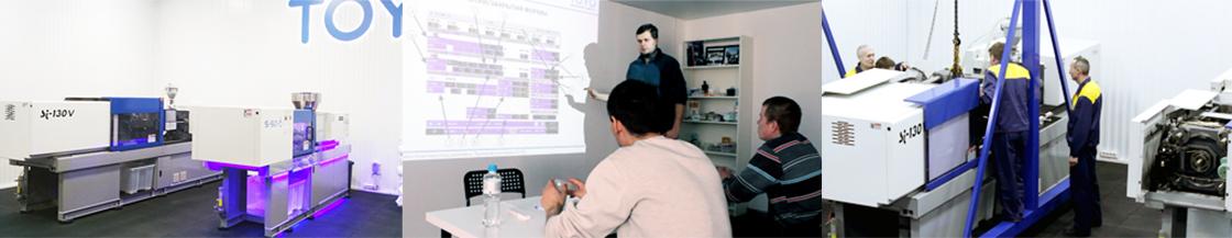 Курсы обучения литья пластмасс на японских ТПА